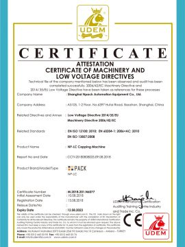 CE Certificate of capping machine