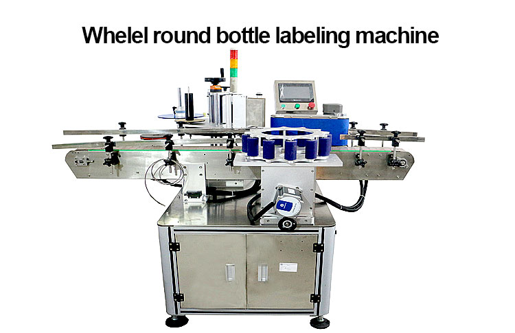 HL-T-406 Jar/Can/Round Bottle Automatic Rotary Labeling Machine