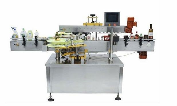 Full Automatic Wet Glue Labeling Machine/Laber