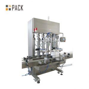 Liquid automatic filling machine for lubricant lube oil