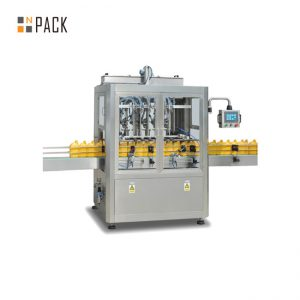 automatic small sachet chili sauce / seafood sauce / ketchup filling packing machine
