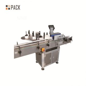 Can Wine Bottle automatic Round Glass Bottle Transparent Wet Glue Labeling Machine