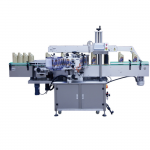 Small bottle automatic adhesive sticker labeling machine,Auto Bottle Adhesive Labeling Machine
