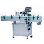 Jar/Can/Round Bottle Automatic Rotary Labeling Machine