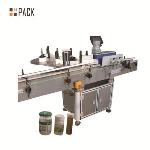 Automatic glass bottle wet glue labeling machine