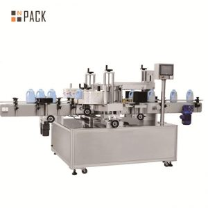 Automatic Round Bottle Rotary Sticker Labelling Machine for Beer Bottle