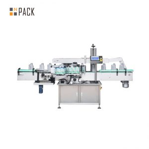 Free shipping automatic filling capping and labeling machine,auto adhesive labeling machine