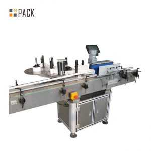Automatic Rotary Adhesive Sticker FIxed Position Labeling Machine