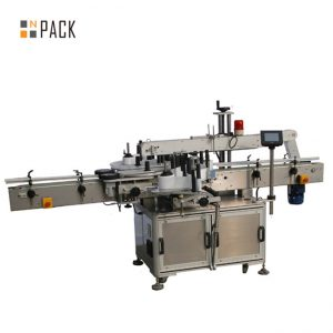NPACK Automatic round bottle sticker labeling machine